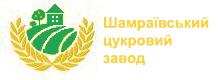 """ТДВ """"Шамраївський цукровий завод"""""""